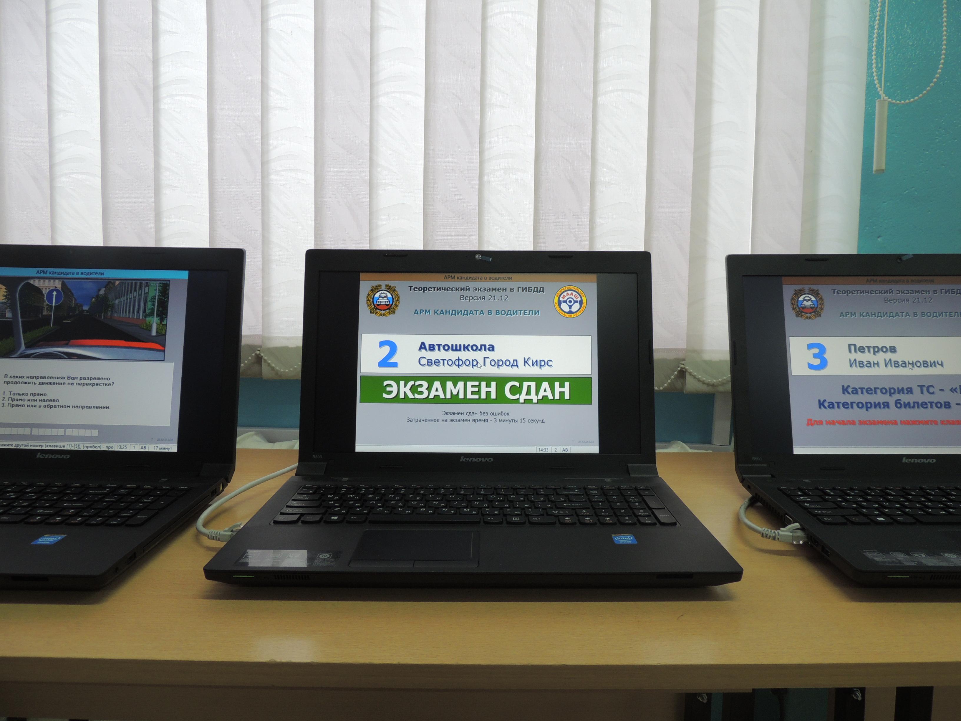 Работа онлайн кирс требуются девушки на высокооплачиваемую работу екатеринбург